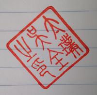 logo website Ngô Toàn